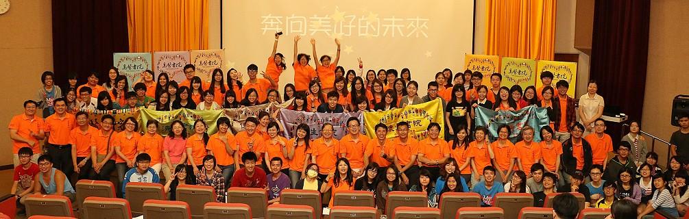 college-promo-008.jpg